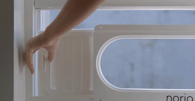 エアコンの位置と間取りの関係で、なかなか自室まで空調が届かない……なんて経験をしたことはないだろうか? そんな方に、クラウドファンディング・INDIEGOGOで大きな話題を呼んだ窓に取り付けるエアコン「Noria」を紹介したい。1