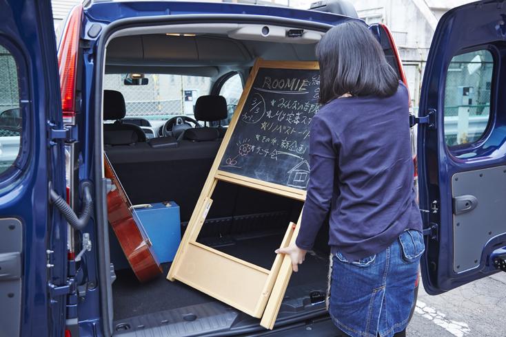 ルノー カングーのラゲッジルームは付属のトノボードで空間を上下2段に分けて使うこともできるけれど、今回はフルスペースに、さっきまで会議に使用していたブラックボードや、ギター、そこらへんにあるものを手当たり次第詰め込んで出発だ。