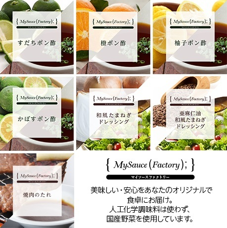 調味料の種類は7種類