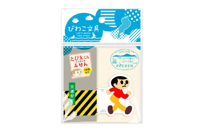 そして、毎年恒例となっているキャンパスノート工場「コクヨ工業滋賀」の「びわこ文具」の販売に加え、今年は鳥取県のファイル工場「コクヨ MVP」から、洗練されたデザインの「TOTONOE」も登場する。