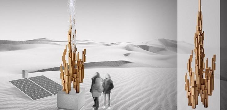 砂漠用に作られたスカルプチャー型のものも