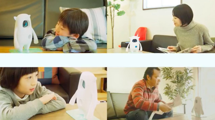 英語学習のためのソーシャルコミュニケーションロボット