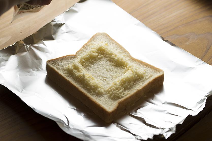 カルボナーラ風トーストのレシピ