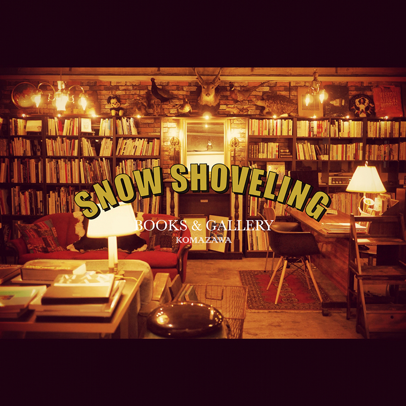 Snow Shoveling Books & Galleryのロゴ