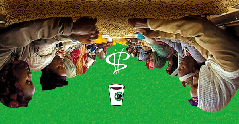 映画おいしいコーヒーの真実
