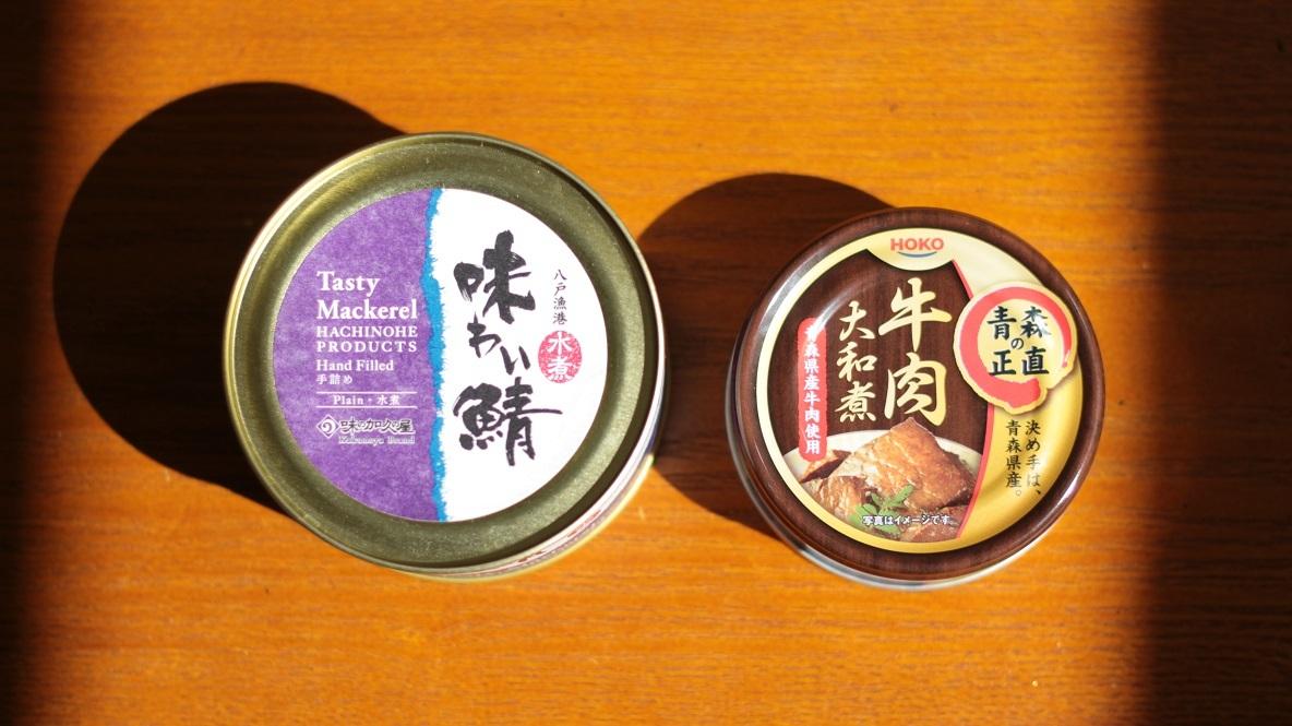 どちらの商品も、「ご飯」という廻しを引く左四つ状態に持ち込むことに長けている。もうがっぷり四つ