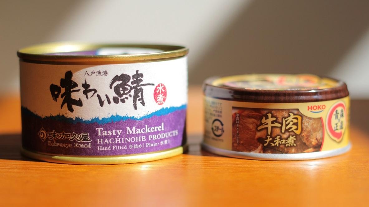 今回の「ご飯のおとも」は、鯖と牛肉の缶詰をご紹介