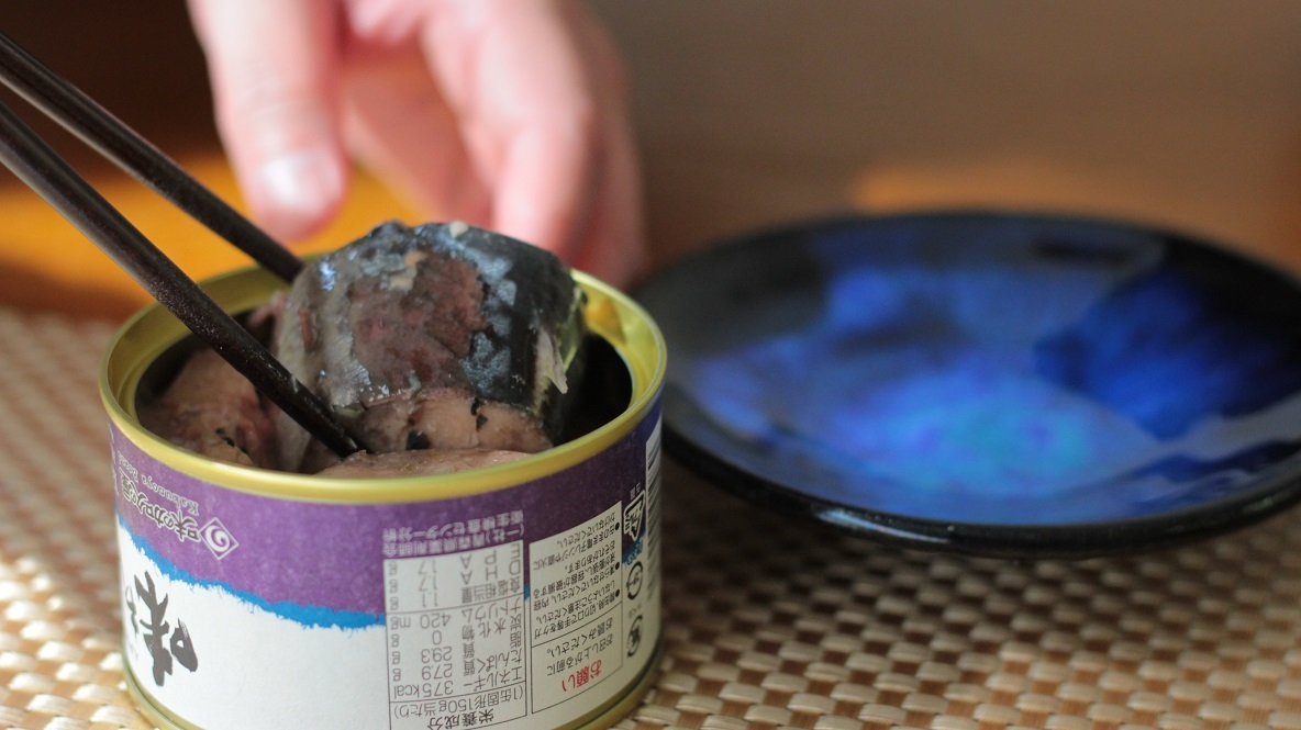 味の加久の屋から販売されている「味わい鯖水煮」