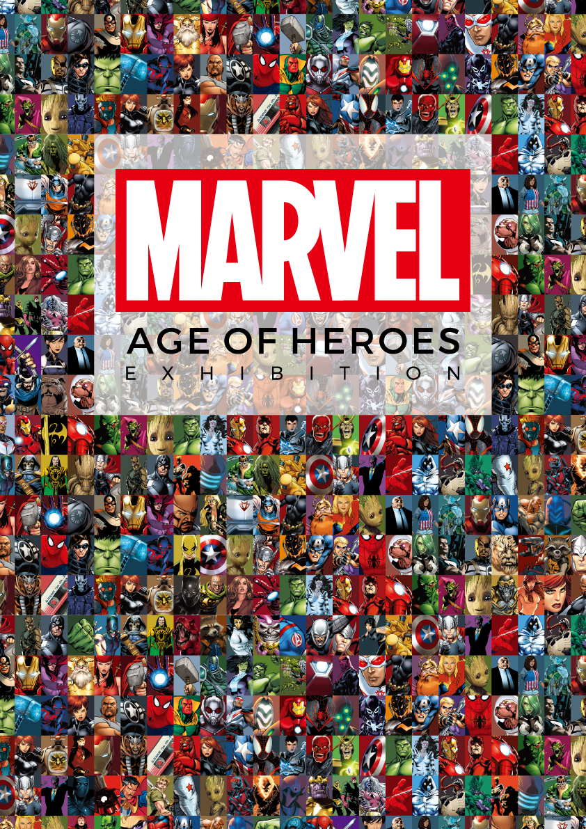 マーベル展 時代が創 造したヒーローの世界