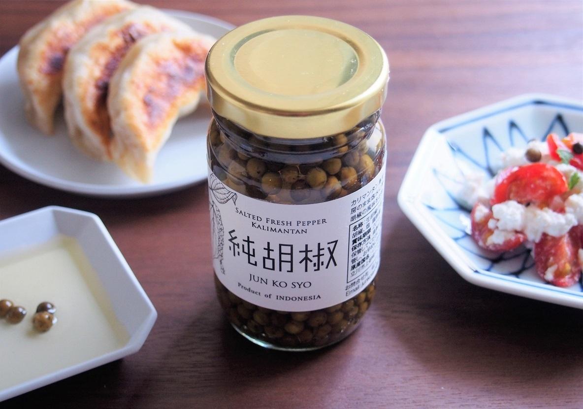 刺身、ギョーザ…「純胡椒」を添えると最高においしい食べ方ベスト3