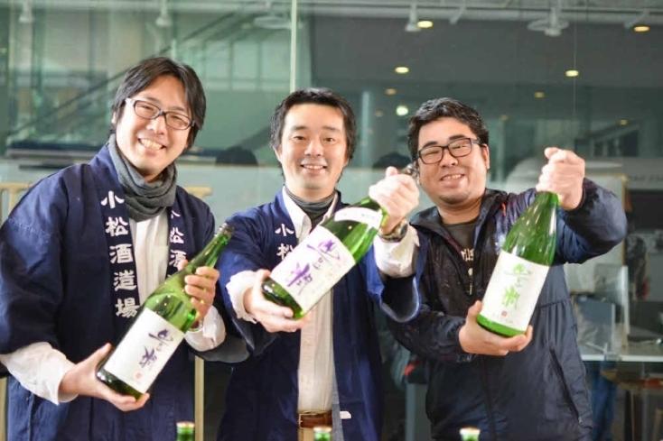 日本酒のイベント