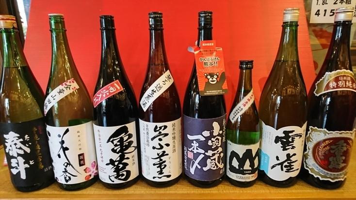 熊本の地酒ブース