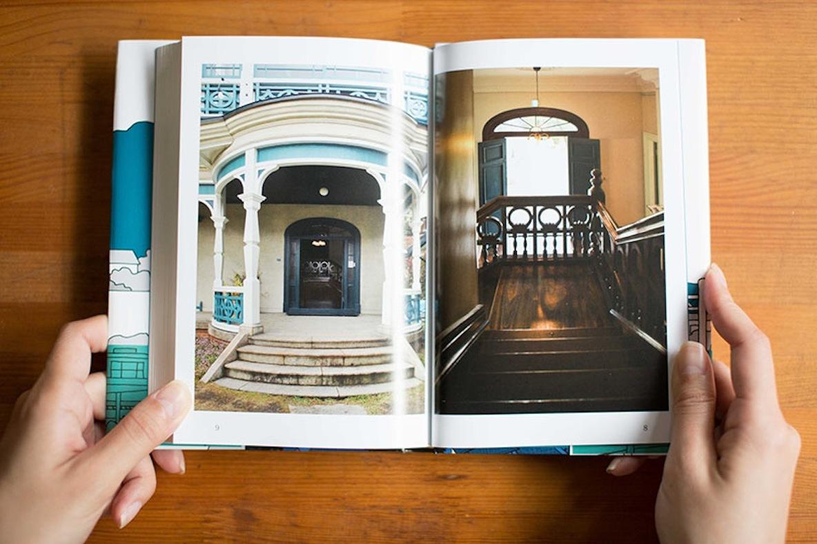 旧グッゲンハイム邸物語 未来に生きる建築と、小さな町の豊かな暮らしの書籍
