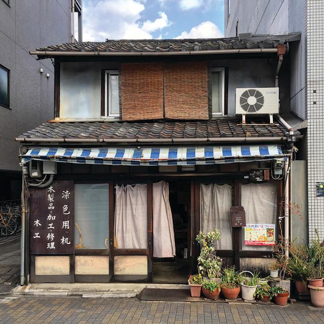 日記に載せていた京都の日常を映した写真