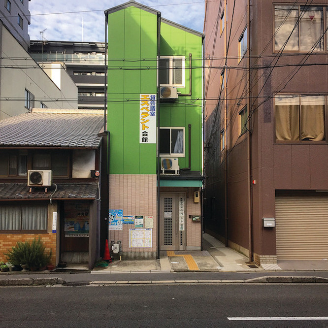 KYOTO Journalによって、丁寧に作られた「Small Buildings of Kyoto」