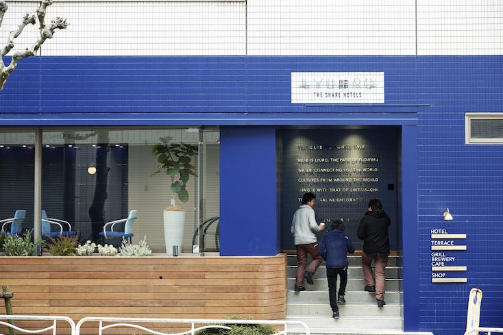 清澄白河のリノベーションホテルLYURO 東京清澄 -THE SHARE HOTELS-