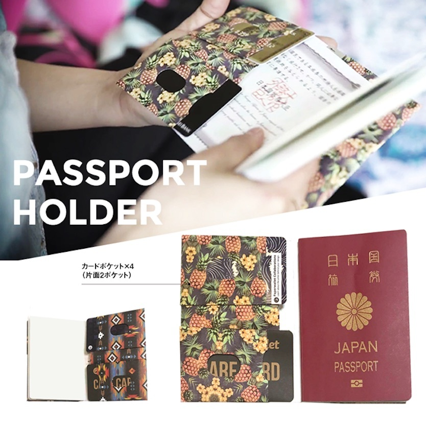 海外旅行のお供に持っていきたい、「PASSPORT HOLDER」