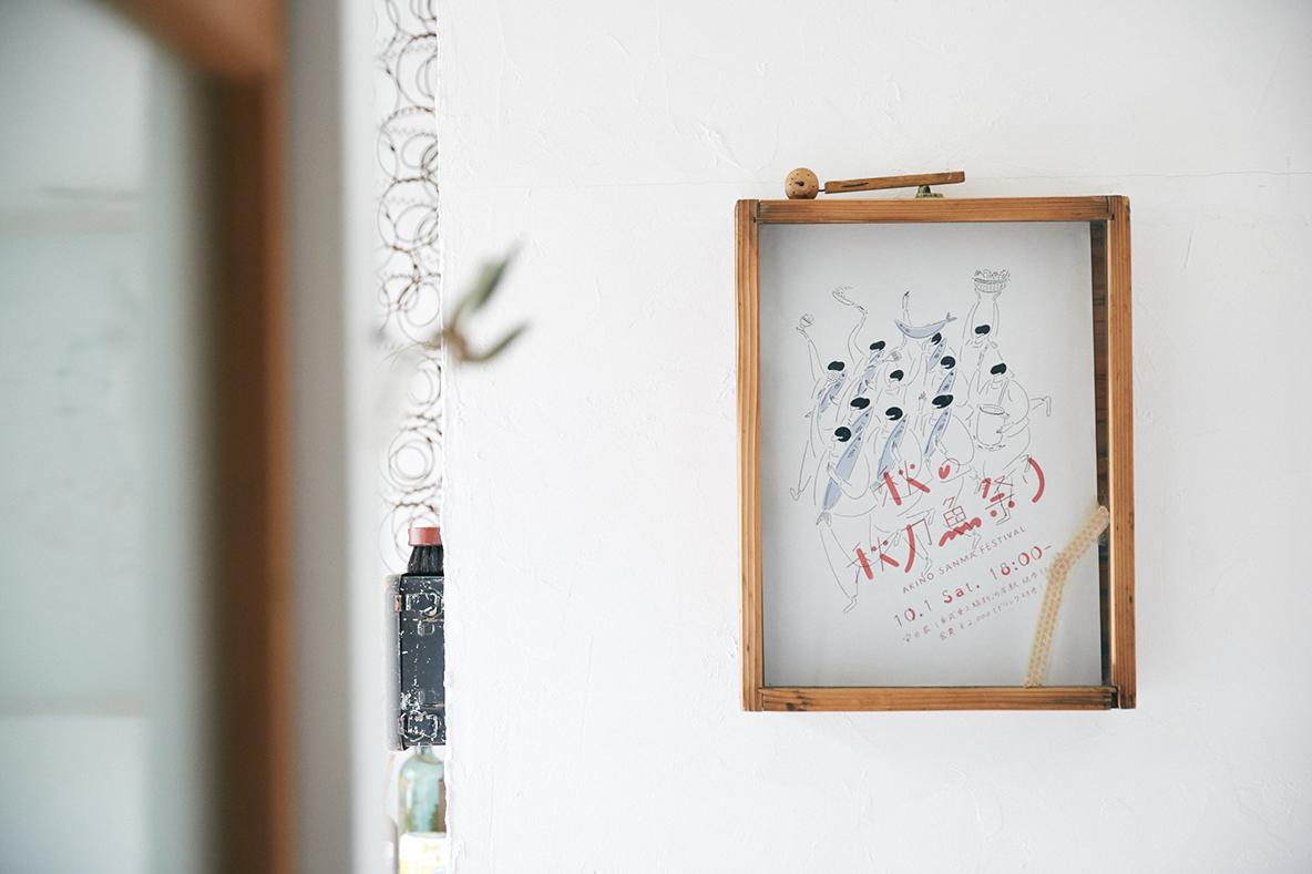 友人のイラストレーター・キムラ カオルさんに作ってもらった、秋刀魚パーティーを開催した際のリーフレット