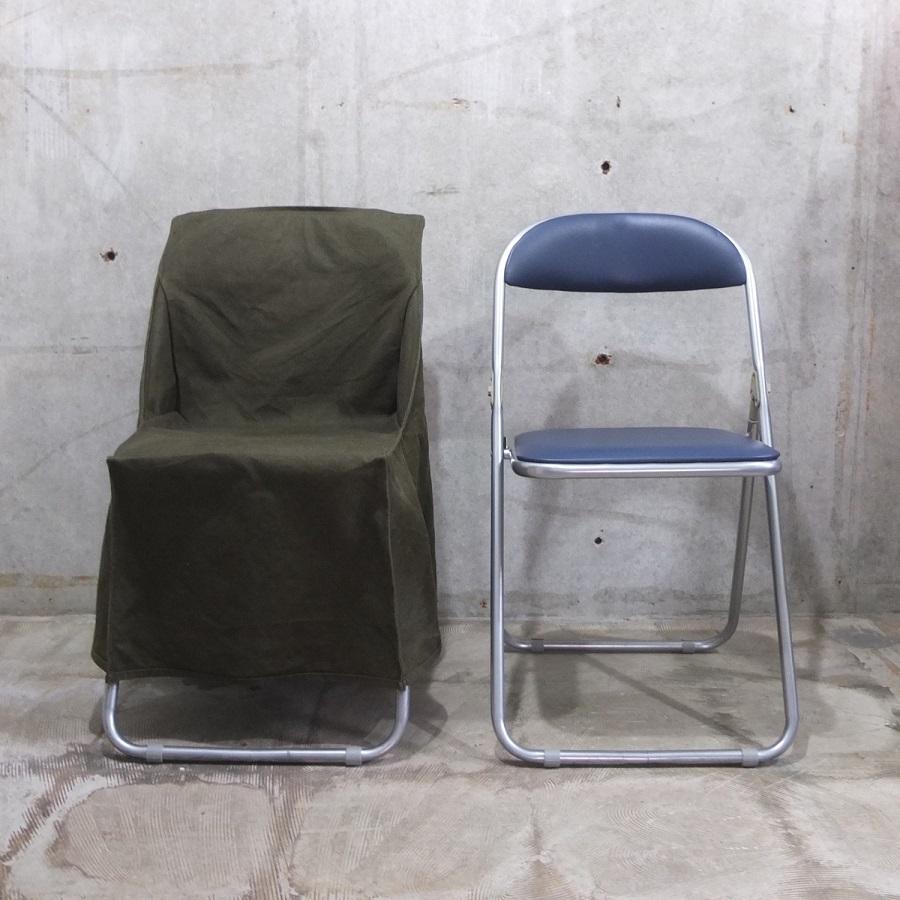 パイプ椅子に、コートを着せるという発想