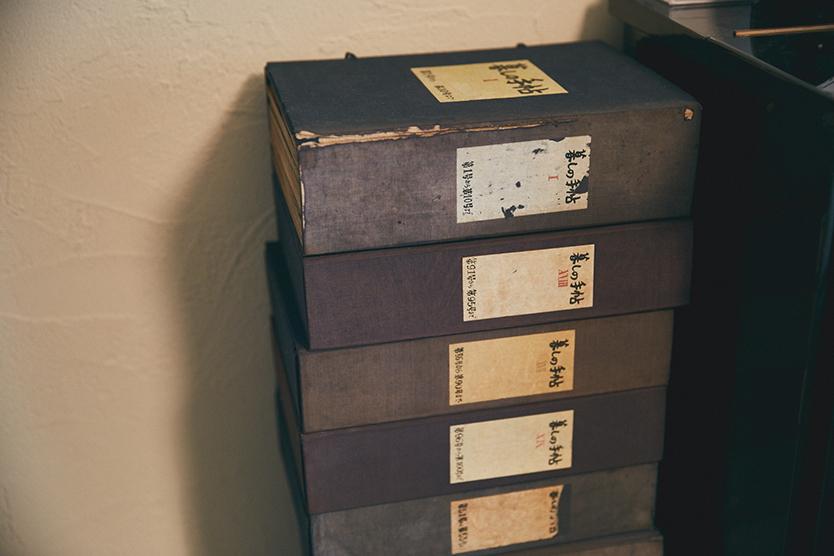 古い暮らしの手帖の全集