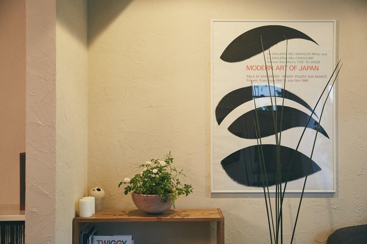 田中一光氏による、1966年にイタリアで開かれた日本の現代美術展「MODERN ART OF JAPAN」のポスター