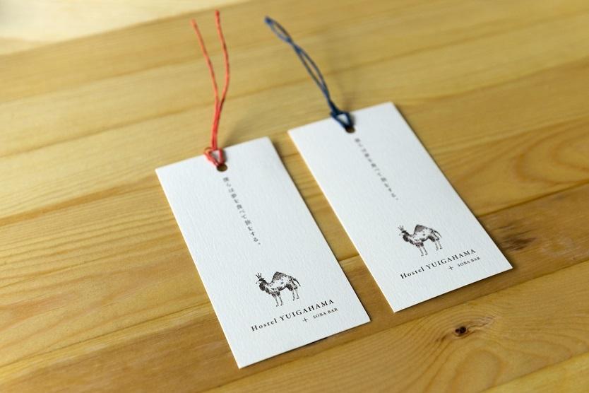 ラゲージタグをイメージしたショップカード