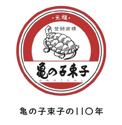 日本の三大発明のひとつたわしの元祖