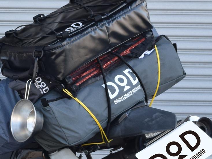 バイクや自動車にも無理なく積載できるタープ