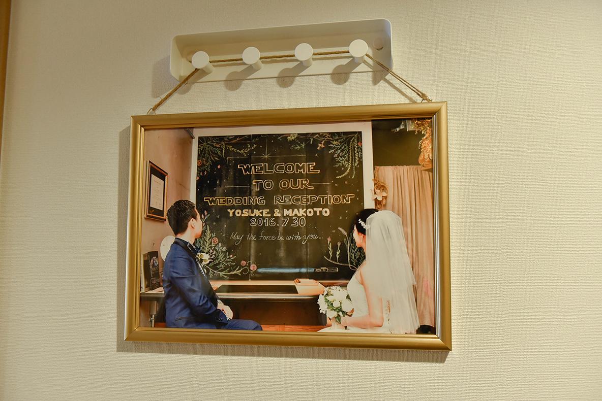 素敵なご夫婦の結婚式写真