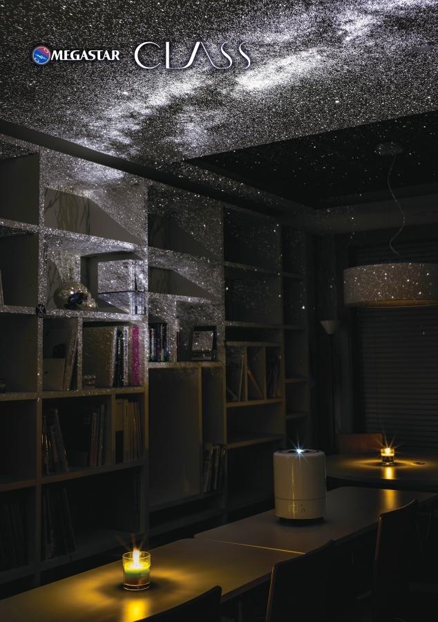 室内プラネタリウム
