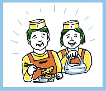 家族経営のお惣菜屋さんのお惣菜。イラストレーター・新里碧さんによる連載「東京ボーイズ図鑑」では、「◯◯に住んでる系男子」にエンカウントした際の傾向と対策を紹介。第1回は、下街の情緒あふれる谷根 千太郎くん。