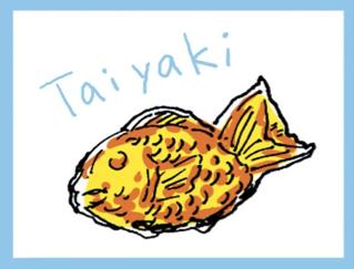 甘味(とくに和菓子、あんみつ、たいやき)。イラストレーター・新里碧さんによる連載「東京ボーイズ図鑑」では、「◯◯に住んでる系男子」にエンカウントした際の傾向と対策を紹介。第1回は、下街の情緒あふれる谷根 千太郎くん。