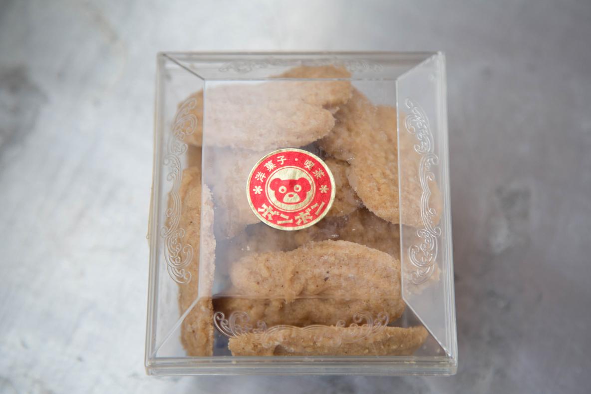 ドライブインか昭和の豪邸か。喫茶室「ボンボン」の洋菓子 甲斐みのり「スナック・タイム」