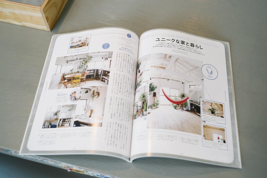 雑誌に掲載された家