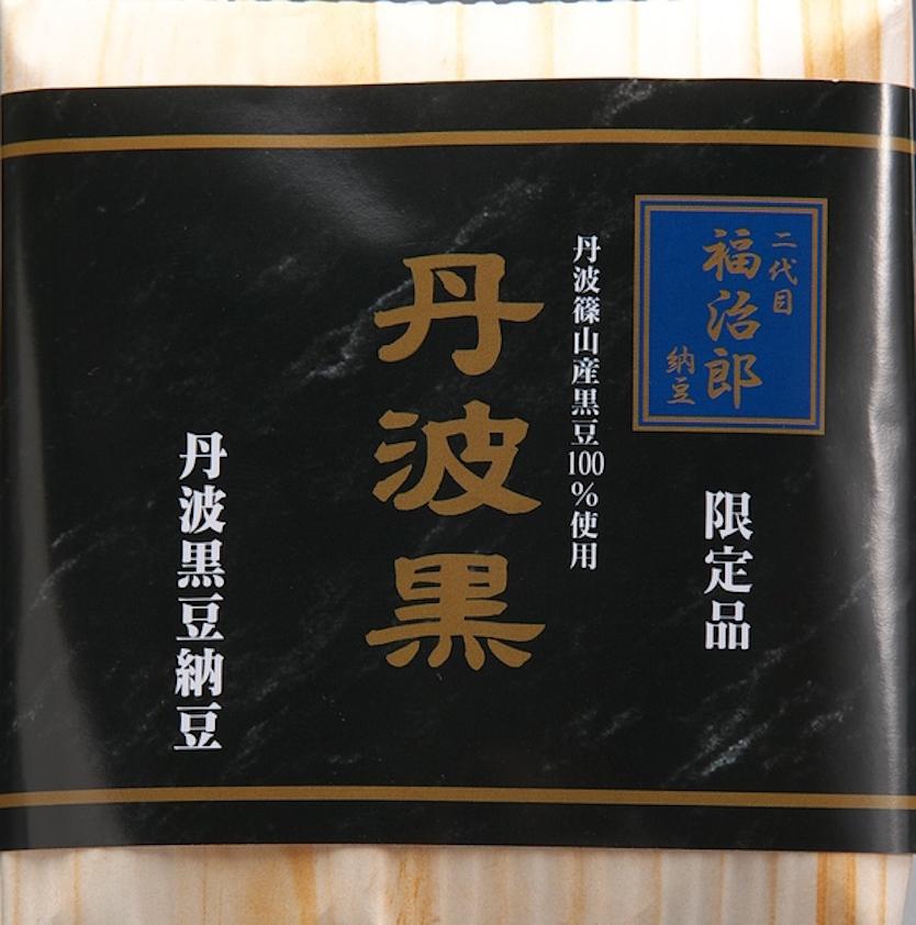 """""""タレ""""に頼らない納豆"""