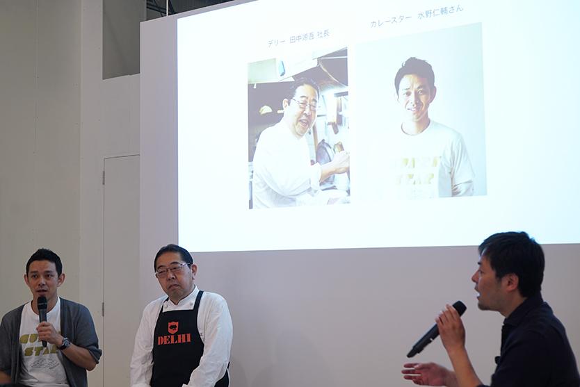 カレースター・水野仁輔さん、デリー代表の田中源吾さん、寺尾玄さん