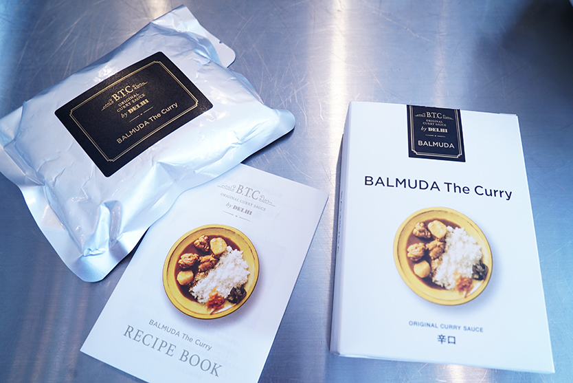 BALMUDA The Curryは「BALMUDA The Gohan」の横で販売