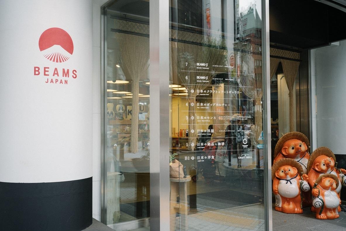 BEAMS JAPANのコンセプト
