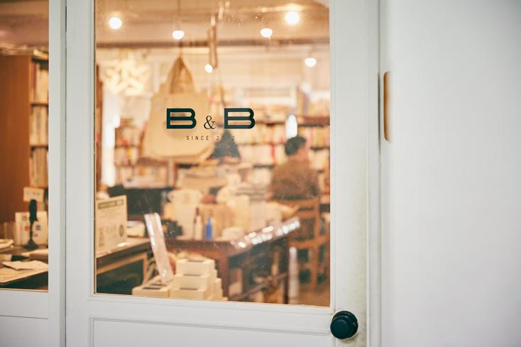 「本屋B&B」のブック・コーディネーター・内沼晋太郎さんインタビュー。家具屋さんが選定&リメイクした本棚に、スタッフが幅広いジャンルから選びぬいた本と雑貨が並ぶ。本好きなら何時間でも居たくなる空間には、こよなく本を愛する人ならではの「本と楽しく暮らすコツ」がつまっていた。