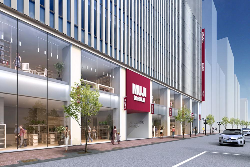 良品計画プロデュース、無印良品アイテムが揃う「MUJI HOTEL」がオープン予定