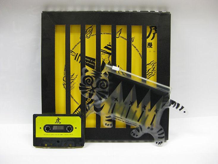クリエイターによるカセットアート展示もあって、ラジカセの新たな魅力を再発見できる大ラジカセ展