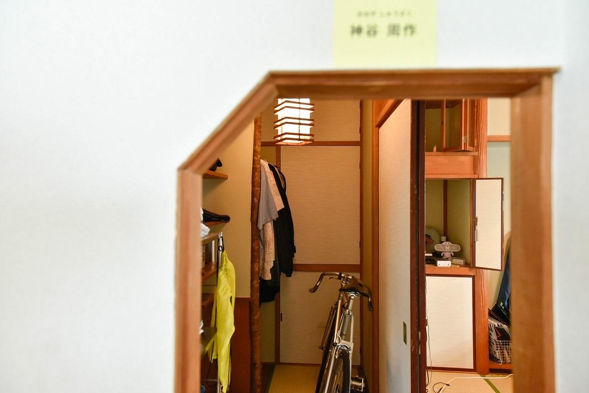 家賃は部屋の広さに合わせる