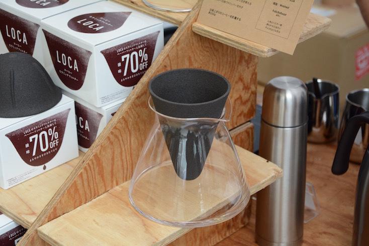 コーヒーをおいしくするLOCAセラミックフィルター