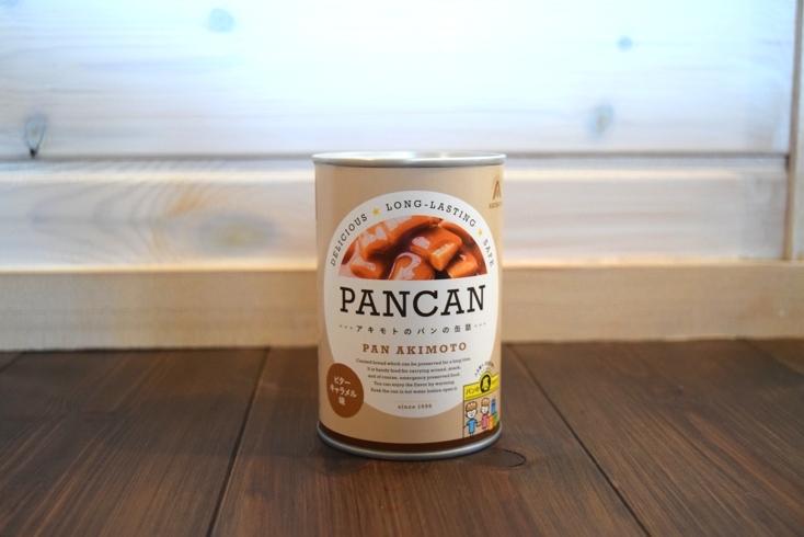 阪神淡路大震災から生まれたパンの缶詰PANKAN
