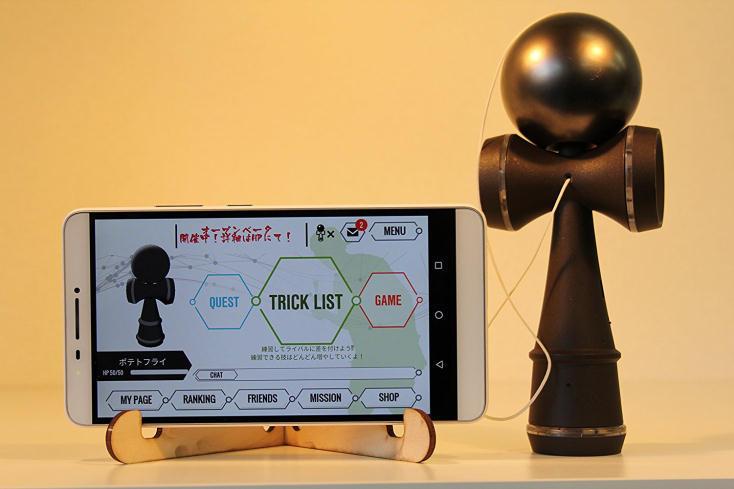 東京おもちゃショー2017で紹介されていた電玉