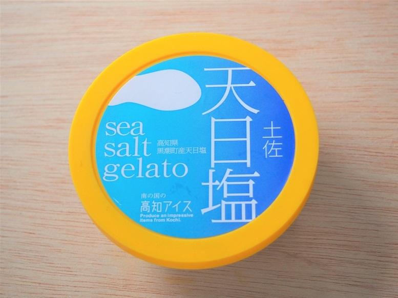 ミネラルが豊富な、高知県黒潮町産の「天日塩」