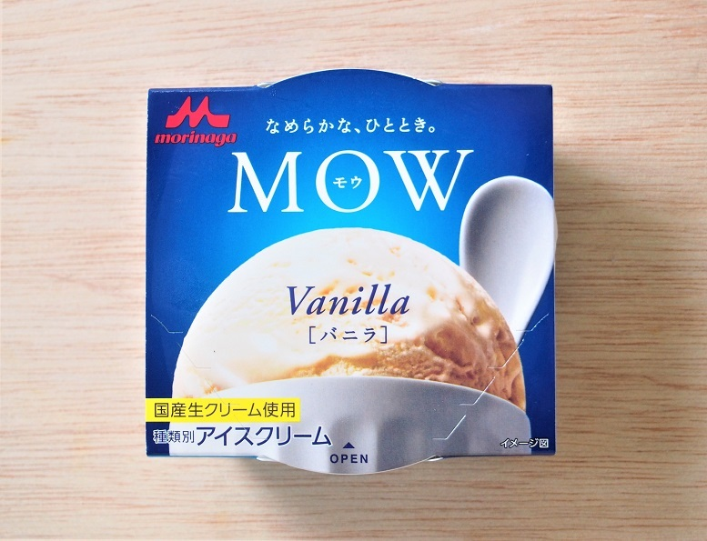 MOWのバニラアイス