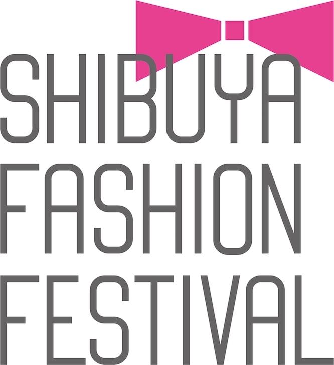 超渋谷展/SUPER SHIBUYA EXPOのファッションイベント