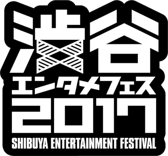 観光になる超渋谷展/SUPER SHIBUYA EXPO