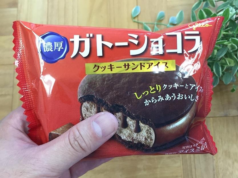 ガトーショコラ クッキーサンドアイス